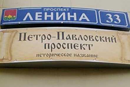Брянским улицам вернут исторические названия