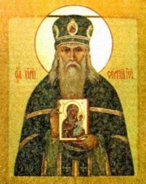 В брянский собор прибыли мощи преподобного Сергия (Сребрянского)