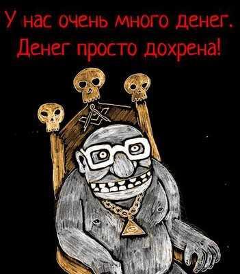 За «дешевый» хлеб каждого брянца ободрали на 1500 рублей