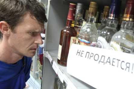 В Брянске запретили продавать  алкоголь  в дни митингов и пикетов