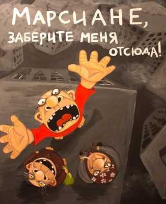 Состоятельные комбинаторы прописали Брянску нищенский бюджет