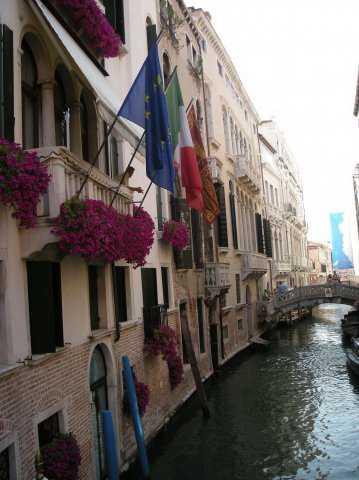 Брянское «итальянское» кафе потрясли «Сектором Газа»