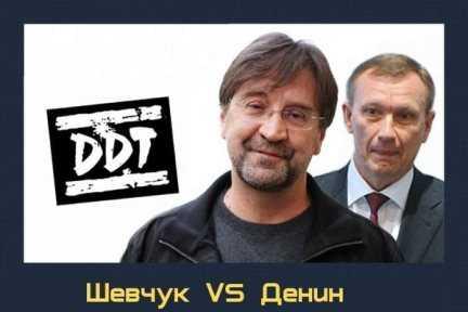 Скандалы-2013: Отставка мэра, Денин против Шевчука, «свинское дело»