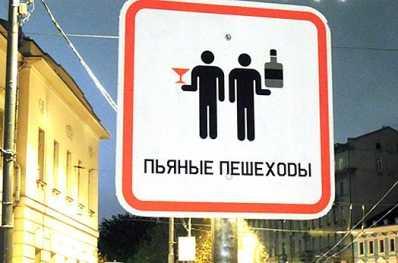 Под Брянском белорусский водитель сбил пьяного
