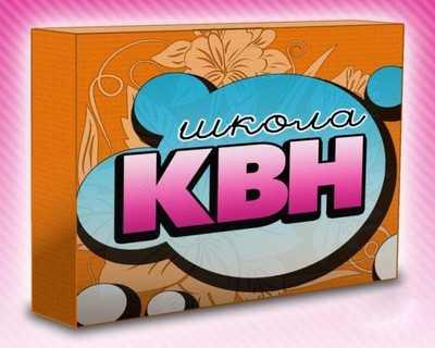 Школьники на фестивале КВН разыграют кубок главы Брянска