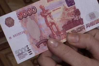 Троих таджиков будут судить за сбыт фальшивых денег на Брянщине