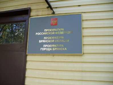 Заместитель районного прокурора Константин Меньшиков умер по пути на работу
