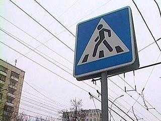 В центре Брянске  легковушка сбила на «зебре» женщину