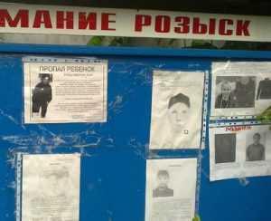 Брянская полиция разыскивает двоих пропавших подростков