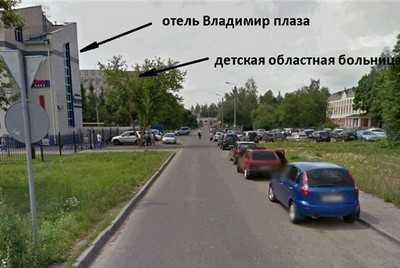 Точечная застройка Брянска ударила по больным детям
