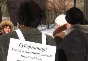 Брянские общественники призвали спасти Сосновый бор