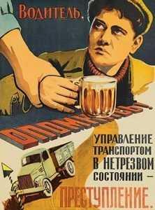 За двое суток брянские гаишники задержали 9 пьяных водителей
