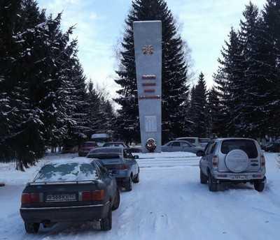 В Жуковке взяли в плен памятник жертвам войны