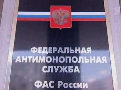 Брянские антимонопольщики потребовали запретить застройку  на Урицкого