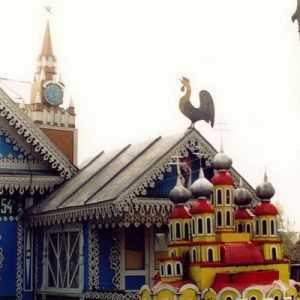 Брянский Кремль на улице Чичерина стал разрушаться