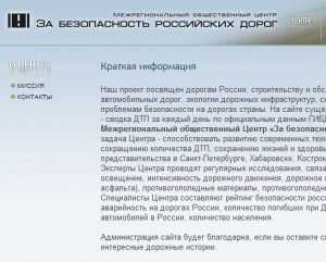 Трассу «Украина», пересекающую Брянскую область, признали опасной