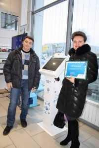 Фольксваген Центр Брянск «подарил Олимпиаду»
