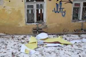Охрана баннеров, прикрывших разруху в Брянске, обойдется дорого