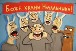 Брянские депутаты с ухмылкой приняли закон о собственном увольнении