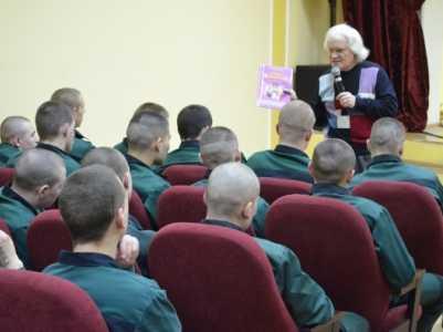 Юрий  Куклачёв преподал «уроки доброты» юным брянским заключённым