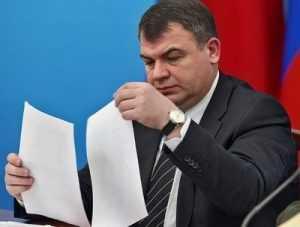 Сердюкова проверят на причастность к аренде брянского полигона