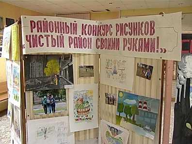 В брянских школах будут работать «зелёные патрули»