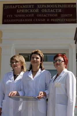 В Брянске разгорается скандал с тайными пациентами и зарплатами медиков