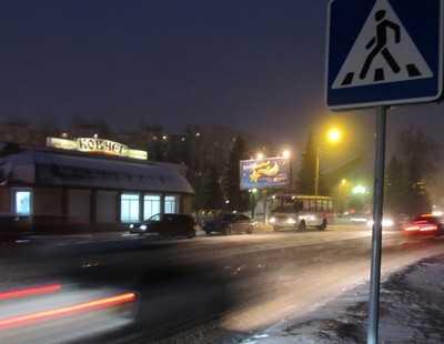 В Брянске резко ухудшится погода и дорожная обстановка