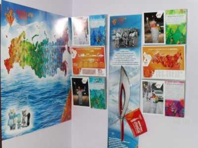 В брянском музее открылась выставка, посвящённая Олимпиаде