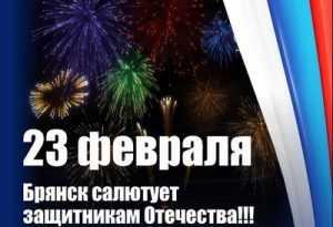 Брянск-банкрот из последних сил осчастливит горожан салютом