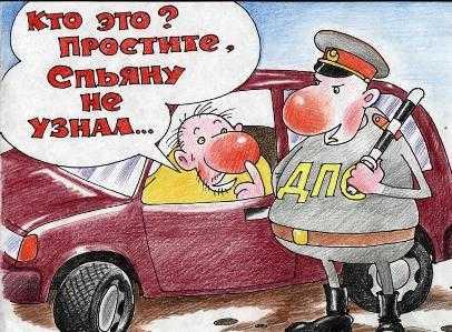 За три дня брянские гаишники поймали 18 пьяных водителей