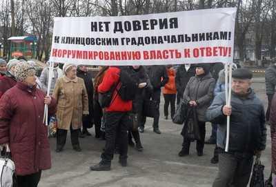 Клинчане потребовали отставки тандема Белаш-Беляй