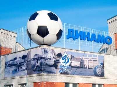 Брянское «Динамо» из-за событий на Украине отменило сбор в Крыму