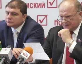 Вадим Потомский возглавил Орловскую область
