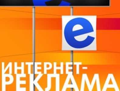 Брянскую турфирму оштрафовали за рекламную рассылку