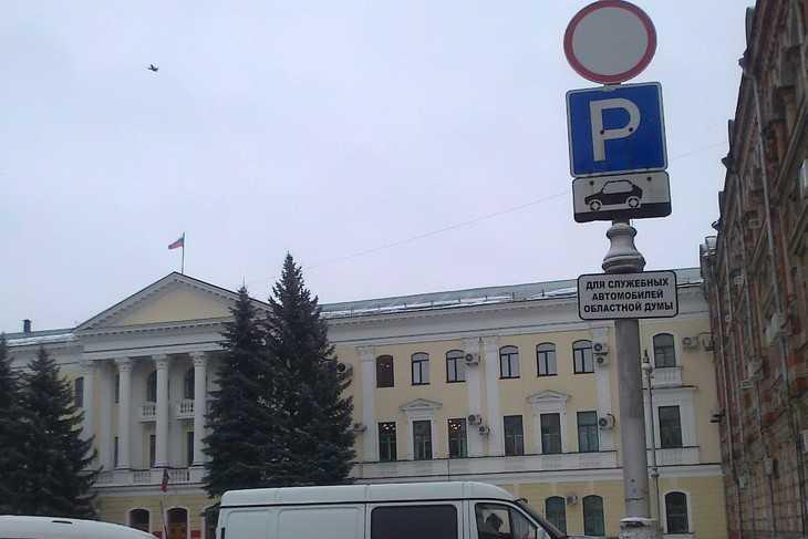 Незажравшийся брянский депутат потребовал свободу проезда под знак