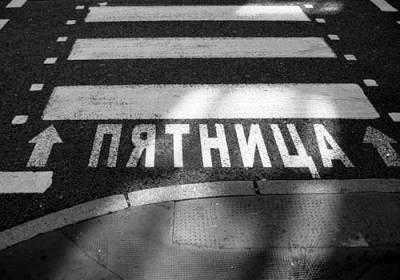 Пятницу признали самым опасным днём  для брянских  водителей
