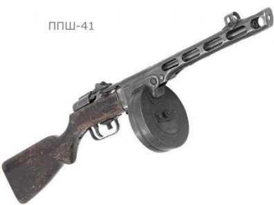 Через Брянск  пытались  незаконно переправить затвор пулемёта