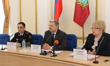 За три года  Брянская область примет 1170 соотечественников