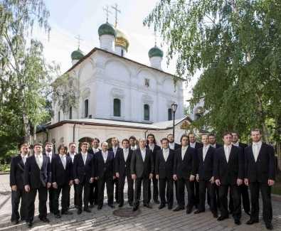 В Брянске выступит хор Московского Сретенского монастыря