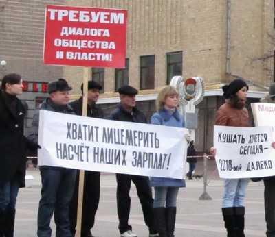 Лидер отделения партии «Родина»: Леонид Филин: «Я – персона нон-грата, но воин!»