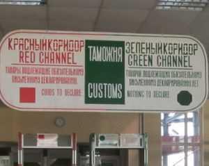 Молдаванин отправлен в Брянске под суд за контрабанду наркотиков