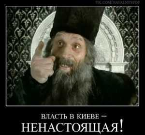 Брянцев стали тревожить странными звонками с Украины