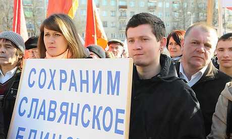 В брянских районах прошли антибандеровские митинги