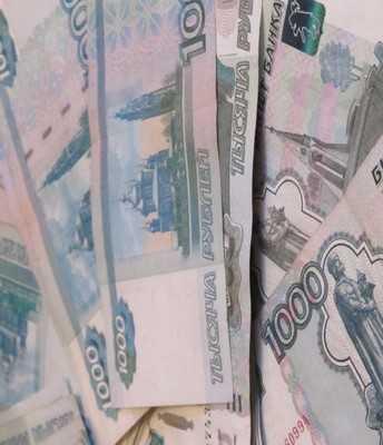 Госдолг Брянской области составил 9,75 миллиарда рублей