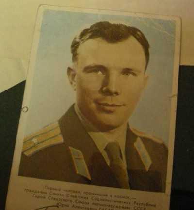 В Брянске 12 апреля откроют памятник Юрию Гагарину