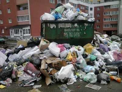 В Брянске из отходов будут делать топливо для цементников