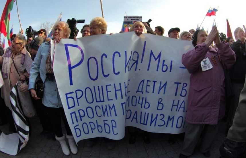 Изборский клуб поддержал президента в связи с событиями на Украине
