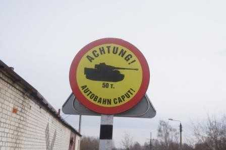 Житель Брянска отпугнул соседей знаком «Ahtung!»