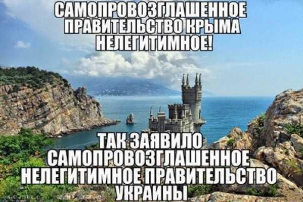 Тягнибок, Кличко и Турчинов не смогут наслаждаться в Крыму